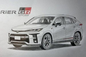 All-new 2021 Toyota Harrier GR Sport rendered