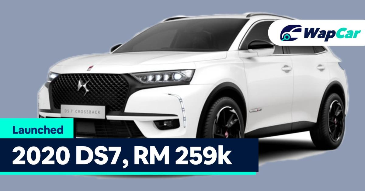 2020 DS7 Malaysia