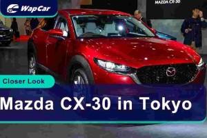 Video: Mazda CX-30, jacked up Mazda 3?