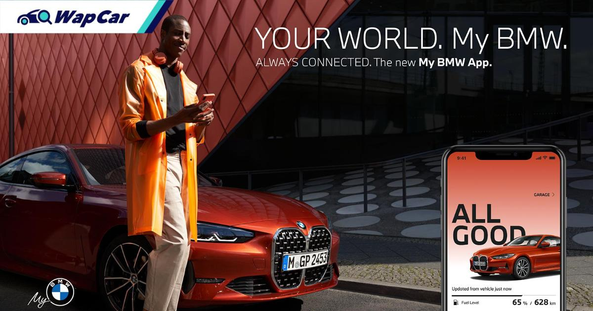 There's a new app to communicate with your BMW/MINI 01