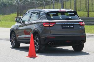 The 2020 Proton X50 is smarter and safer than a BMW X1 with all that tech