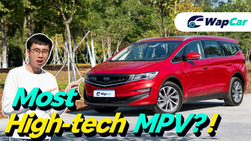2020 Geely Jiaji Proton MPV Review