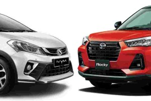 2020 Perodua models – What new models to expect?