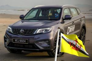 Proton exports 2020 Proton X70 to Brunei; First CBU market for updated X70
