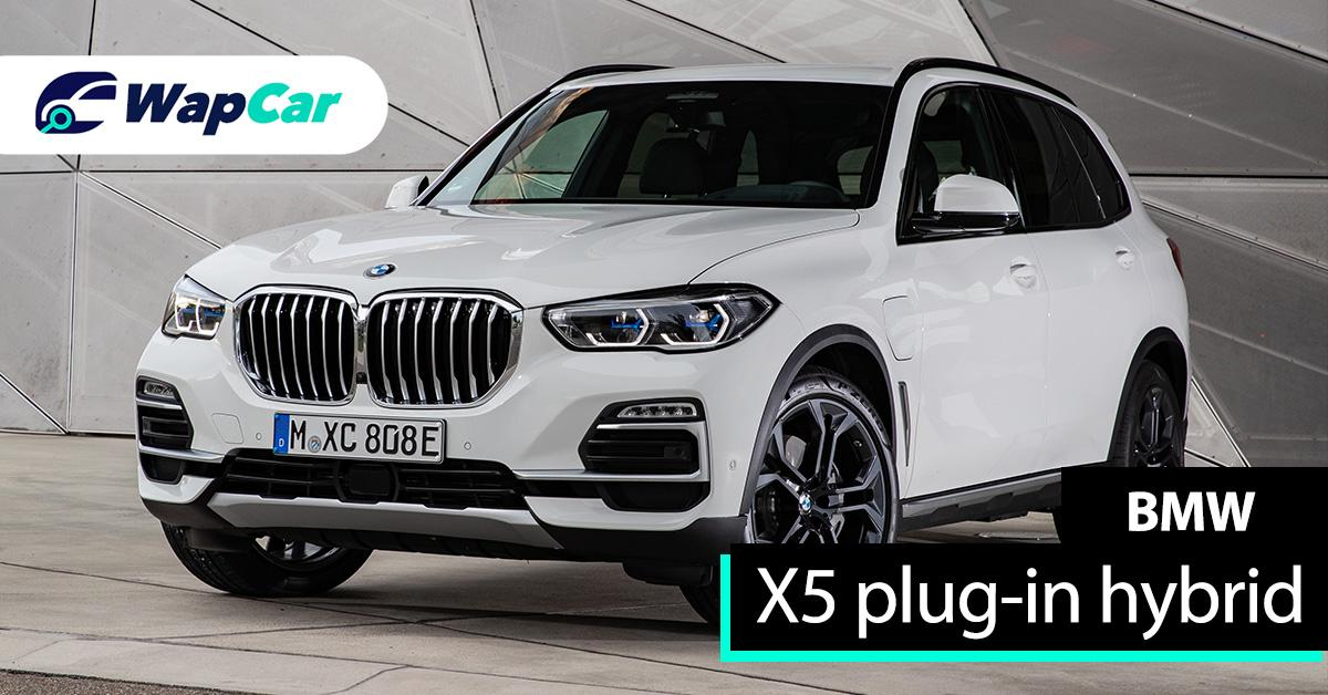 What Malaysian customers can expect from the BMW X5 xDrive45e plug-in hybrid 01