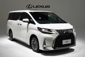 Malaysia launches 2021 Lexus LM 350 - 2x an Alphard's price, but seats just 4