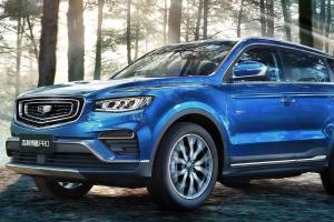 Geely confirms next gen 2022 Geely Boyue, to use Volvo XC40's CMA platform