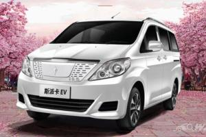 Yema Spica - Alphard mini dari China pada harga serendah RM 68k!