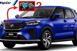 Kenapa Perodua Ativa (D55L) tak guna Direct Shift CVT dari Toyota? – Ini sebabnya