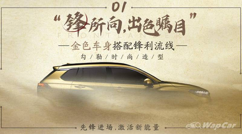 Chinese buyers get to choose 2 Toyota Corolla Cross designs, which is your favourite? 02
