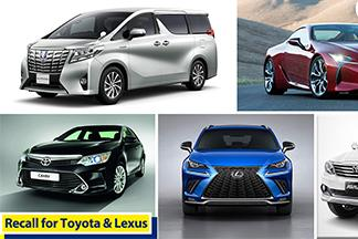 Attention Toyota and Lexus owners! UMW Toyota Motor announces recall for 13,500 unit of cars - possible fuel pump issue