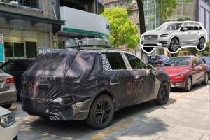 Spied: New Lynk & Co SUV spied testing, SPA platform, Volvo XC90's twin?
