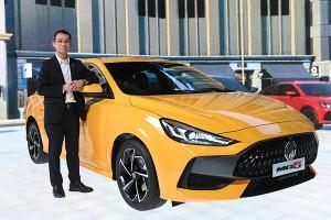 Thais will soon be able to buy a brand-new MG via Shopee Live