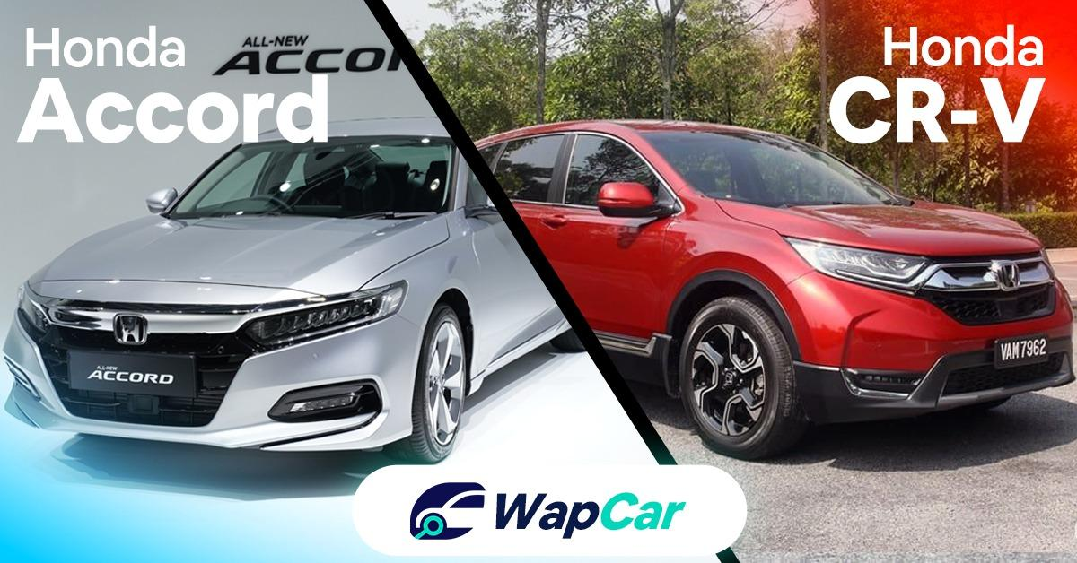 2020 Honda Accord vs 2018 Honda CR-V