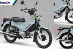 Edisi istimewa Honda Cross Cub 110 2021, hanya di Jepun, terhad 2,000 unit!