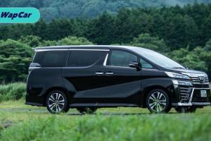 Khabar angin: Toyota Vellfire akan digugurkan pada tahun 2022, disatukan dengan Alphard