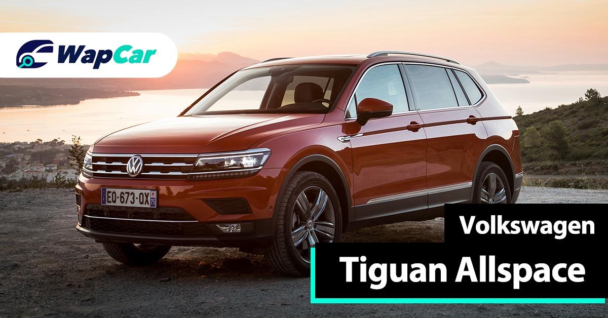 Volkswagen Tiguan Allspace cover