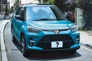 Perodua D55L – What should Perodua's new SUV be called? Impax, Lasaq, or Kembara?