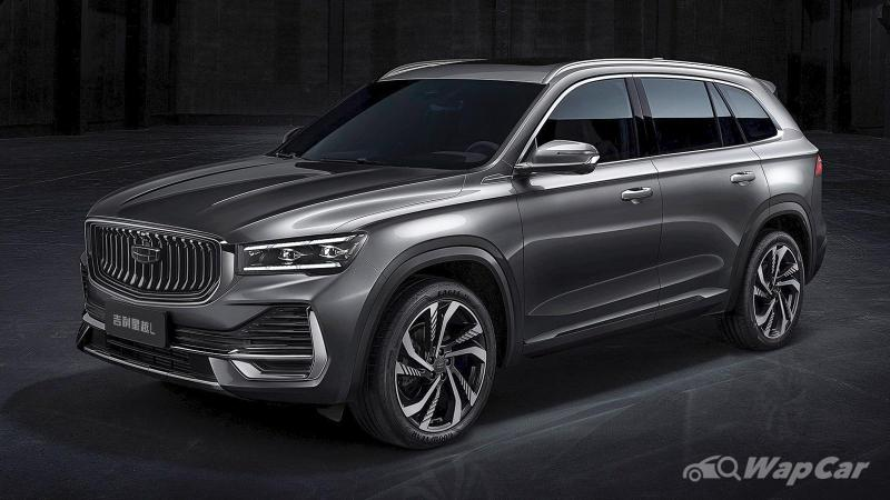 2021 Geely Xingyue L Exterior