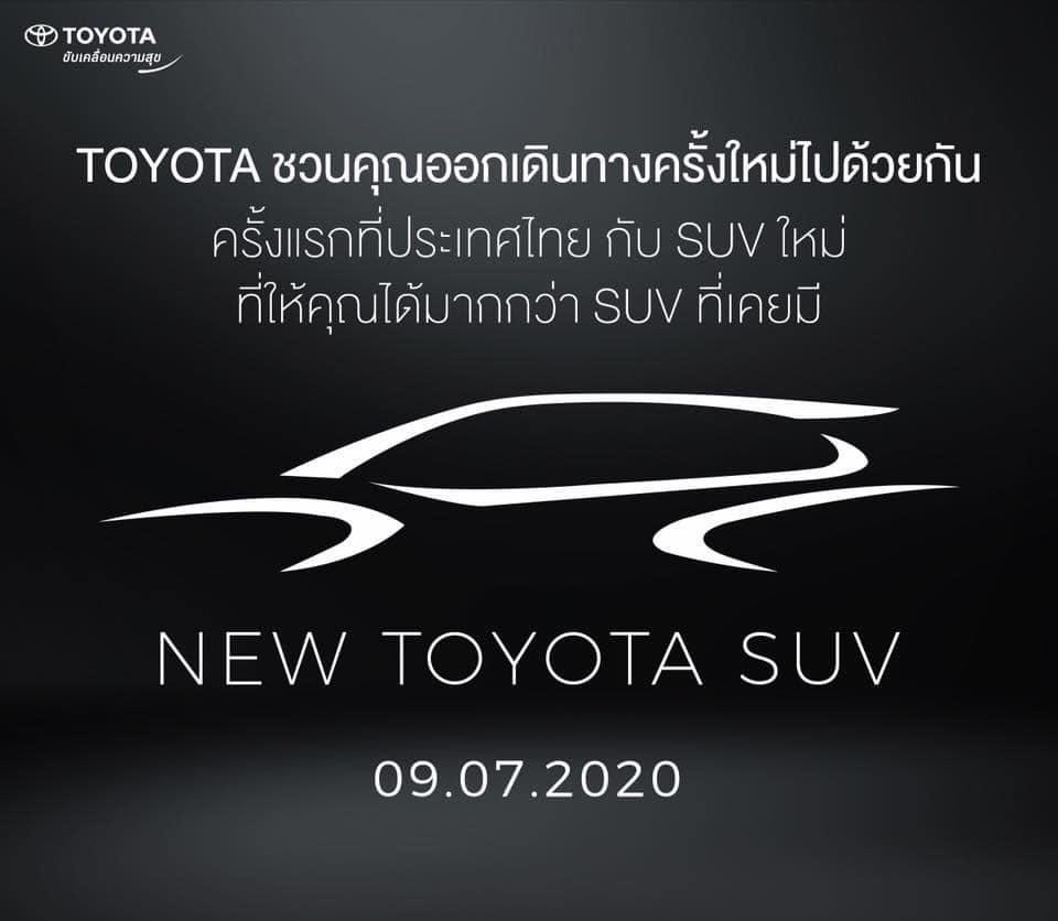 2020 Toyota Corolla Cross teased, 9-July global debut 02