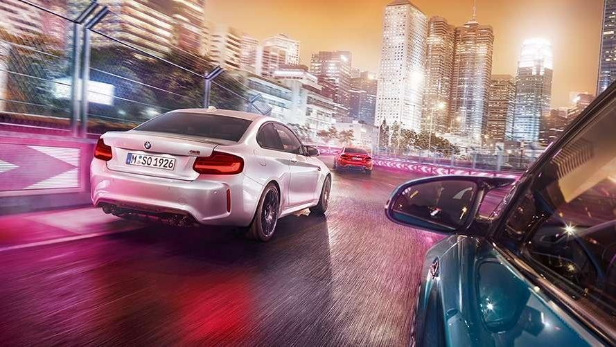 BMW M2 Coupe (2019) Exterior 006