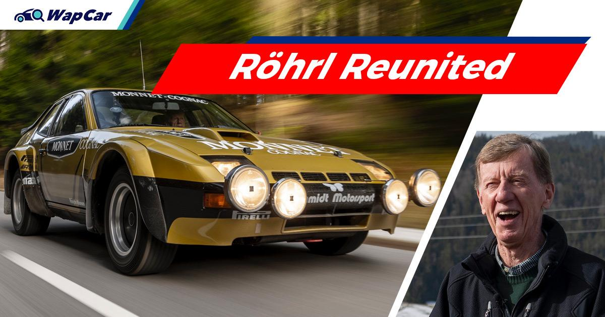 Walter Rohrl gets reunited with his former Porsche 924 Carrera GTS rally car 01