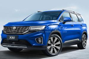 Rendered: Proton X90 7-seater SUV, third Proton SUV for Malaysia?