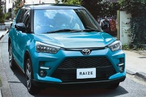 You've been pronouncing Toyota Raize wrong. Here's the correct pronunciation