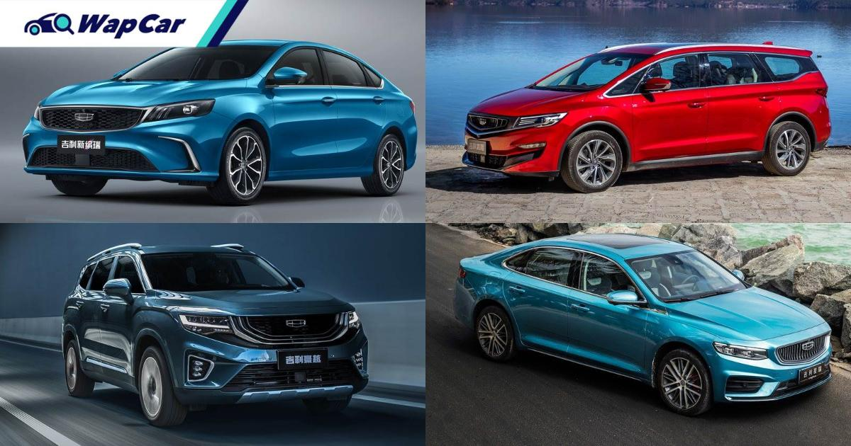 Geely-based Proton models most likely to launch in 2021 – Proton S50, V70, X90, or Perdana 01