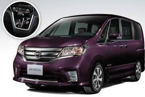 Nissan recalls 4,001 Nissan Serena S-Hybrid (CBU) – Faulty CVT Control Unit