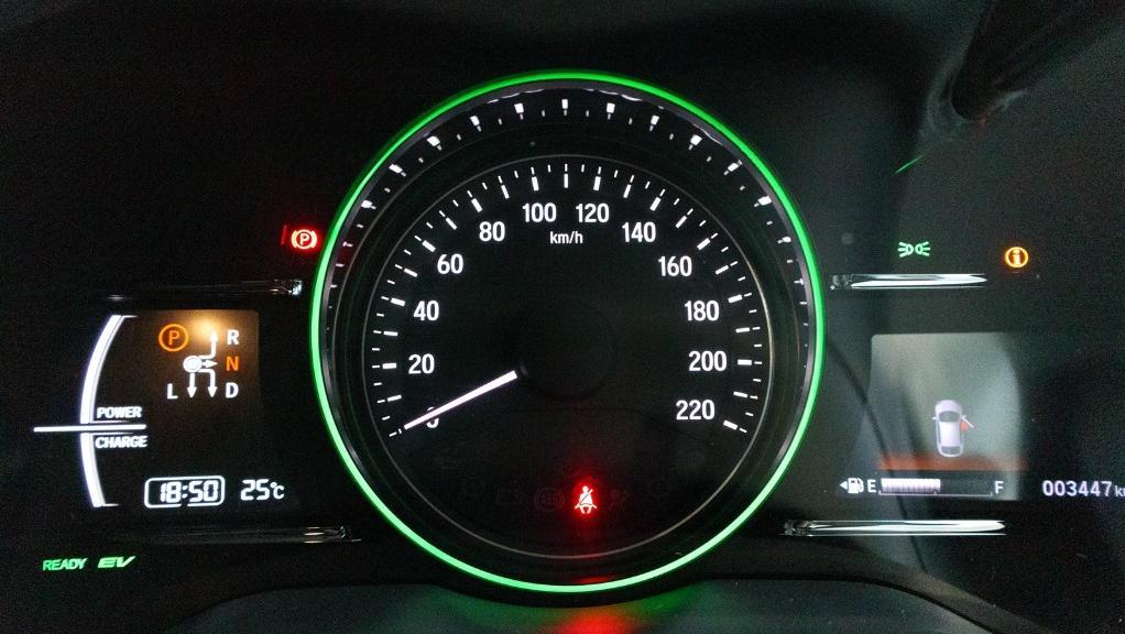 2019 Honda HR-V 1.5 Hybrid Interior 011