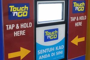 Touch 'n Go to waive parking surcharges by Q1, eWallet reloadable cards planned