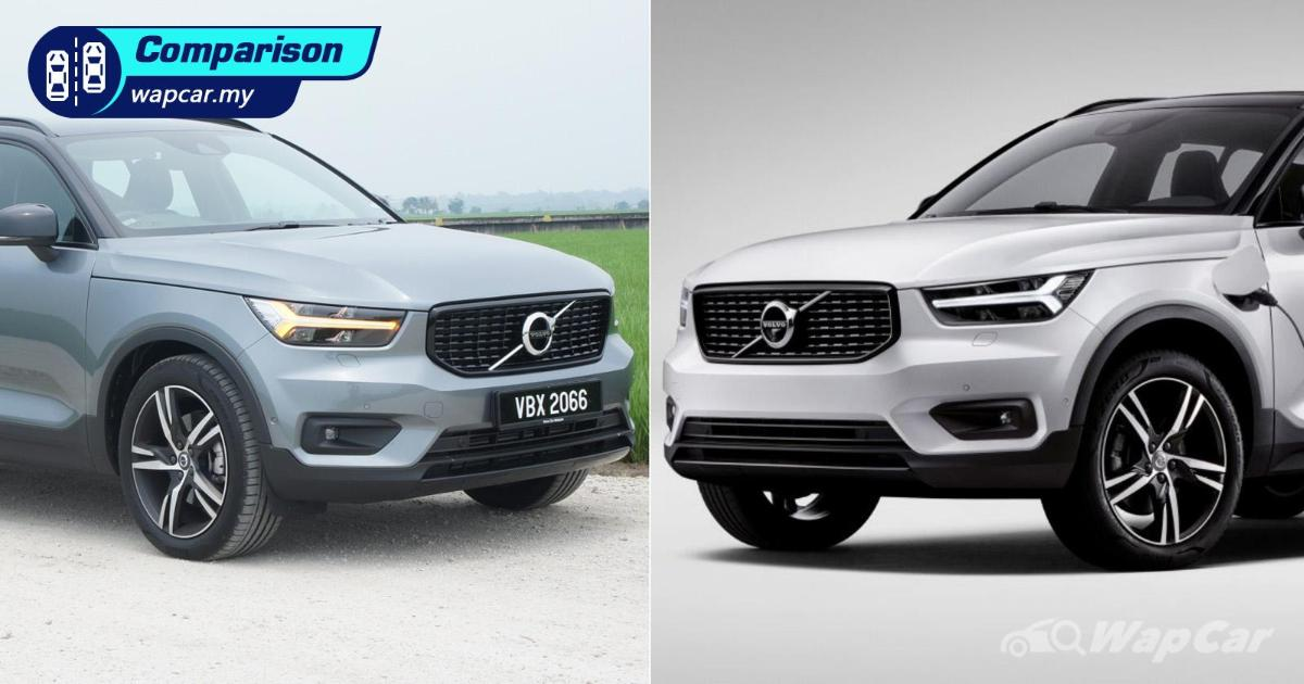 2021 Volvo XC40: T5 AWD vs Recharge PHEV - What does the extra RM 10k get you? 01