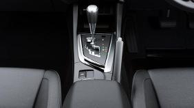 Toyota Corolla Altis (2018) Exterior 007