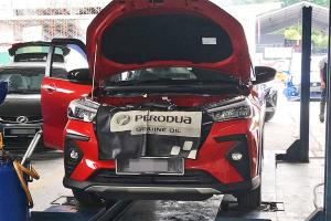 Costs RM 64, our Ativa goes for its 1k km inspection - Long-term Review #5