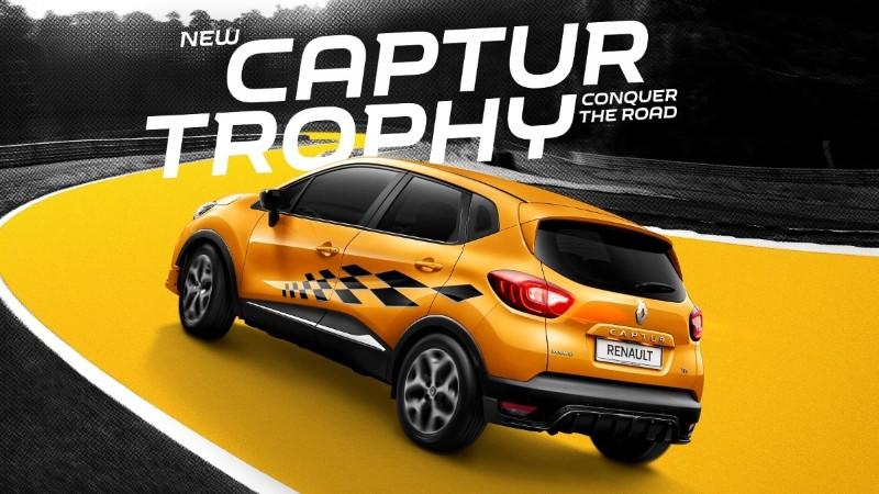 Limited Edition Renault Captur Trophy poster