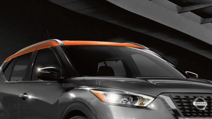 2020 Nissan Kicks International Version Exterior 007