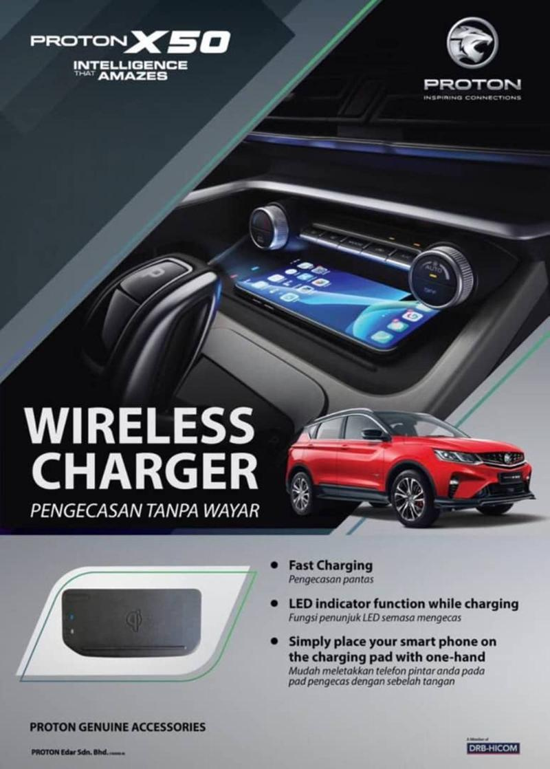 Optional wireless charger to be offered for Proton X50, dealers confirm 02