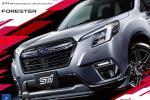 Subaru Forester facelift 2021 dengan aksesori STI, bukan sekadar kit badan macam CR-V Modulo?