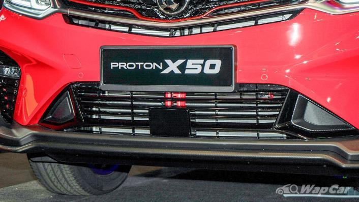 2020 Proton X50 1.5T  Flagship Exterior 009