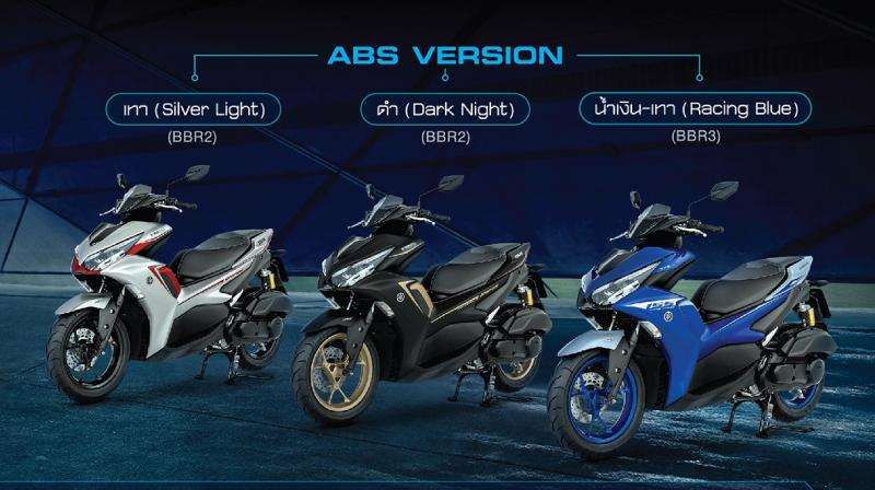 Tiba giliran Thailand lancar Yamaha Aerox 2021 (NVX ...