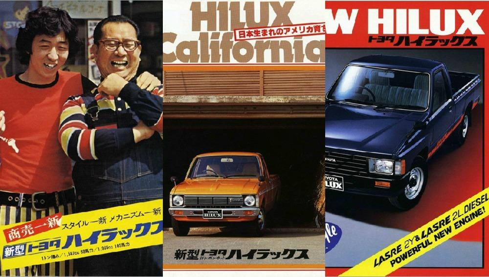 Toyota HIlux vintage brochures