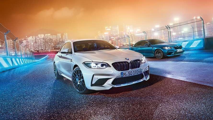 BMW M2 Coupe (2019) Exterior 004