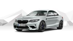 2019 BMW M2 Competition DCT Exterior 006