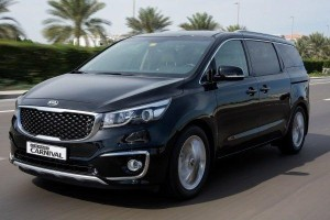 New revised price list for Kia, Peugeot, Citroen, and DS