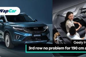 Geely Haoyue SUV boleh memuatkan dewasa 190 cm di tempat duduk baris ke-3, tetapi mengapa?