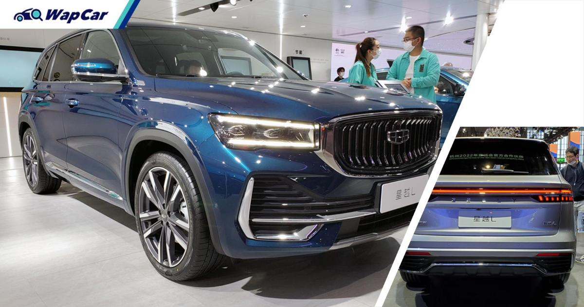 Up close and personal with the 2021 Geely Xingyue L at the Shanghai Auto Show! 01