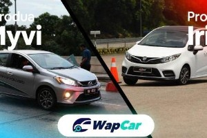 Apakah perbezaan antara Perodua Myvi vs Proton Iriz?