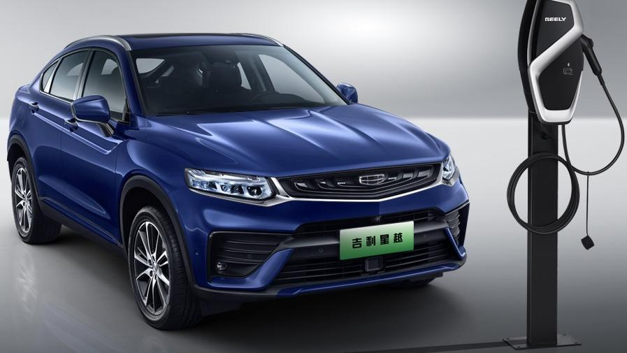 Geely Xing Yue (2018) Exterior 006