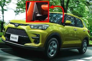 Daihatsu Rocky将在日本推出升级款,追加Android Auto和导风翼片